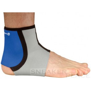Rehband RB-7973 ankle protection